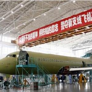 商务飞机制造与装配专业